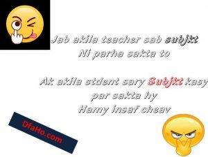 Funny Pakistani Indian lateefy | 2020 jokes