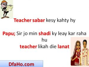 fasialabad tarka wala funny joaks