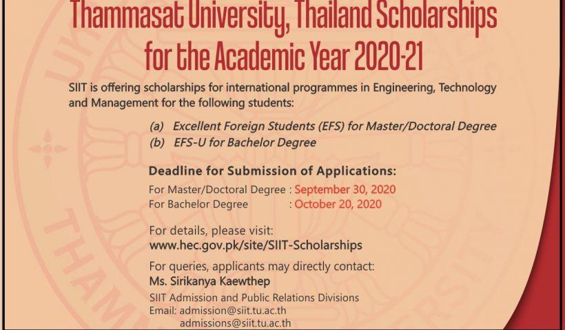 ایس آئی ٹی تھائی لینڈ انڈرگریجویٹ اینڈ گریجویٹ اسکولشپ 2020
