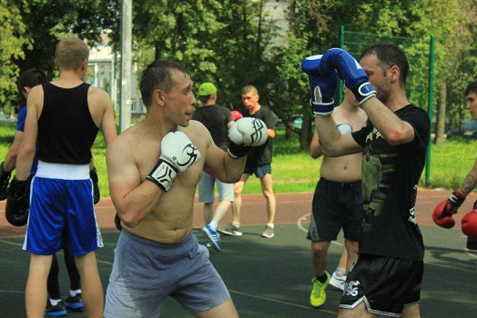 How to take boxing classes online?