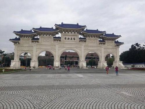 The Taiwanese capital: Taipei