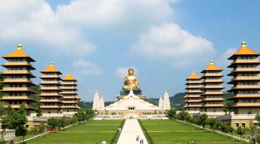 The Fo Guang Shan Buddha Memorial Center