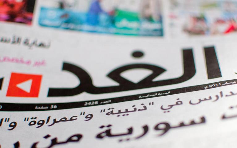 The best tricks to learn Arabic effortlessly