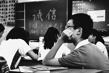 What skills do you have to have to be a Chinese teacher?